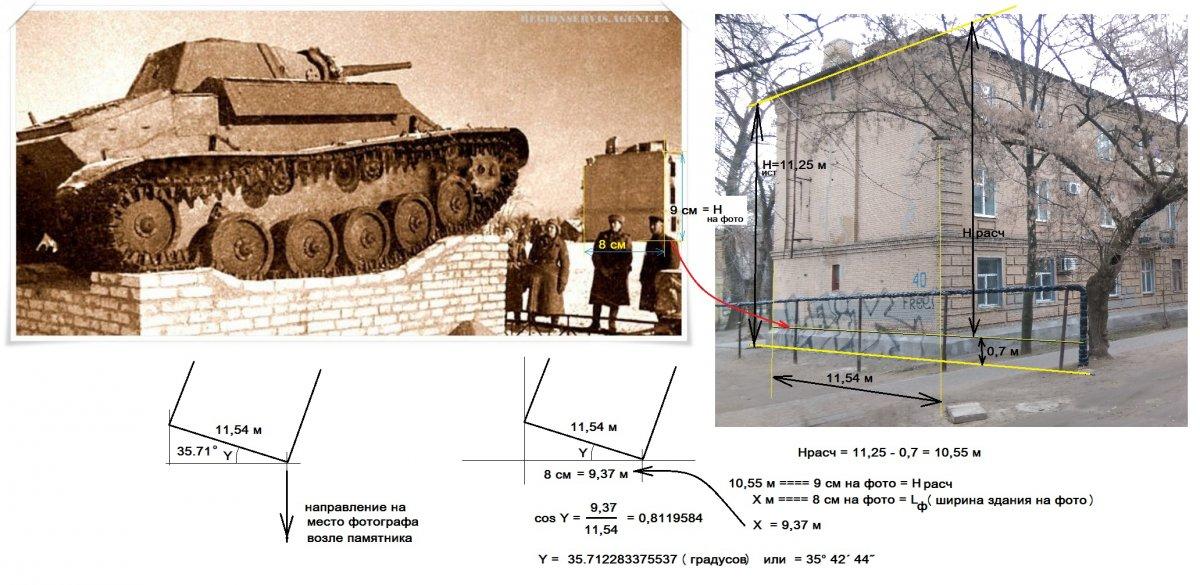 01.Декабрь 1943 г. Перв памят-к танк на Братск кладб-е. ++ размер на фото+разм.jpg