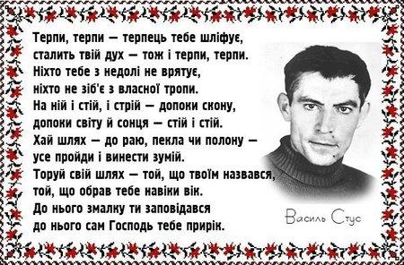 Под Генпрокуратурой провели митинг с требованием арестовать Медведчука, - нардеп Левус (обновлено) - Цензор.НЕТ 117