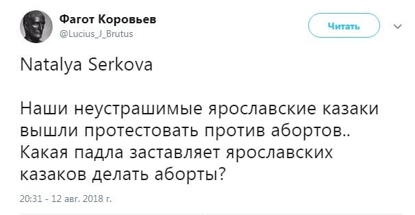 РФ не ожидала серьезного ответа Запада на ее действия в Украине, - Волкер - Цензор.НЕТ 4392
