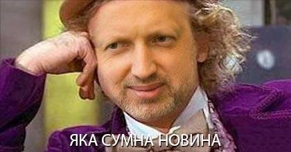 Взрыв в Санкт-Петербурге - теракт, - заявление Путина - Цензор.НЕТ 5517