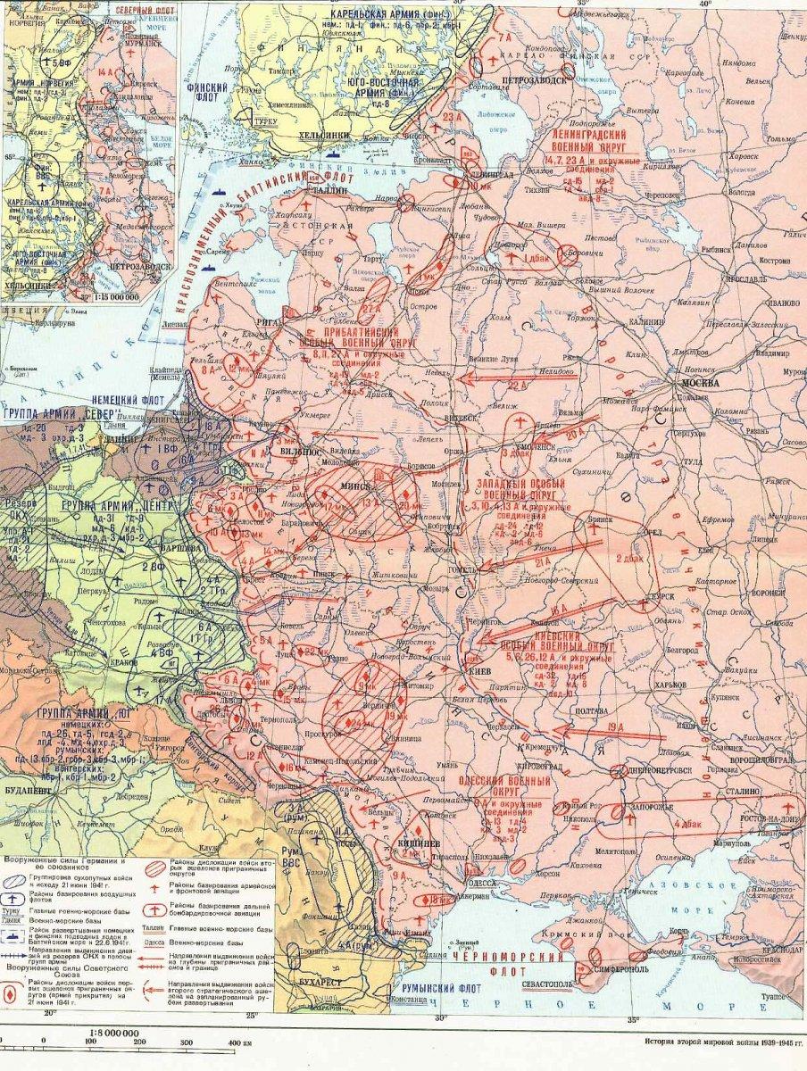 1941-1.jpg