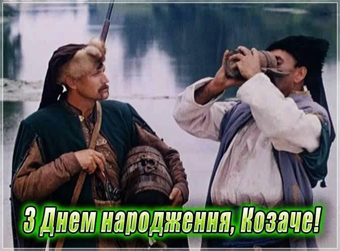 Открытки с днем рождения мужчине на украинском 33