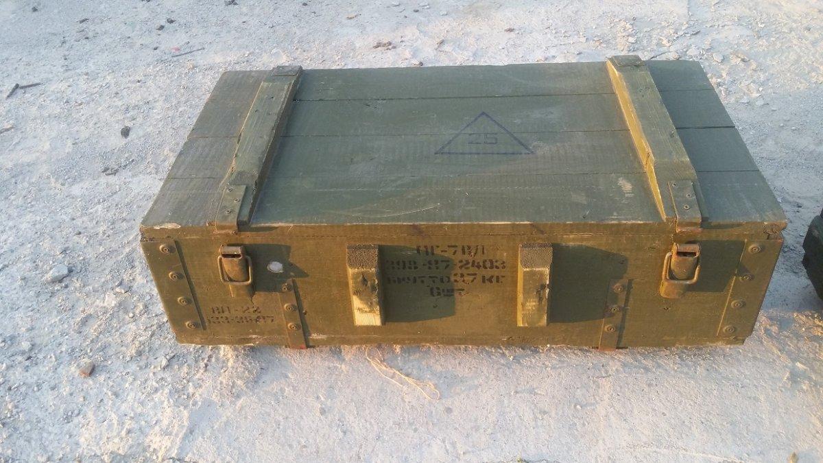 патронный ящик армейский купить гороскоп совместимость рак