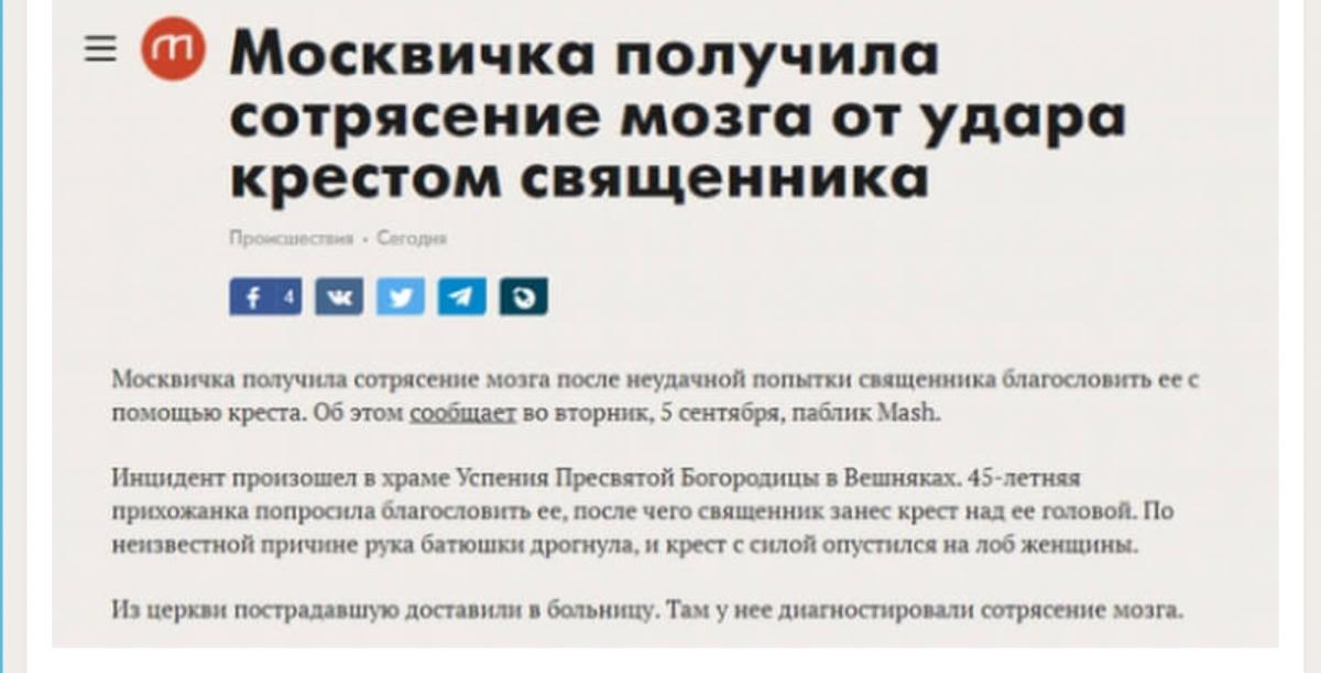Учебный самолет ВВС России разбился в Краснодарском крае - Цензор.НЕТ 7888