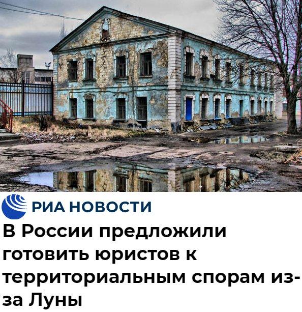 Ситуація в прикордонних районах Білорусі погіршилася, - Слободян - Цензор.НЕТ 268