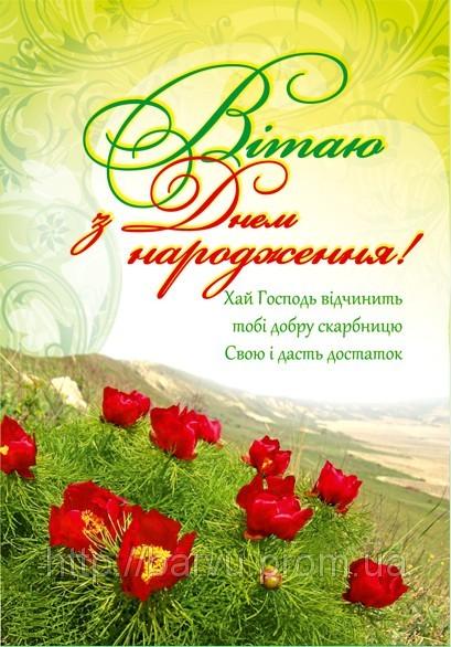 Поздравление к дню рождению на татарском языке - поздравления с днем
