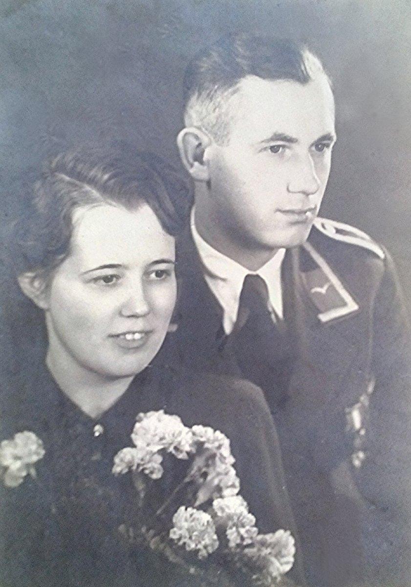 300р.УНТЕРОФИЦЕР 1939.jpg