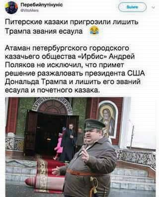 """Поліція Луганщини затримала втікача з """"ЛНР"""" після тортур ФСБ, який 20 років переховувався від слідства - Цензор.НЕТ 362"""