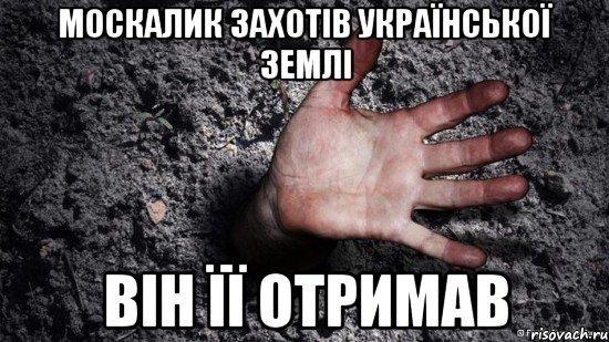 Украинские воины открывали адекватный огонь в ответ на обстрел российскими наемниками Талаковки, - пресс-служба 36-й бригады - Цензор.НЕТ 4414