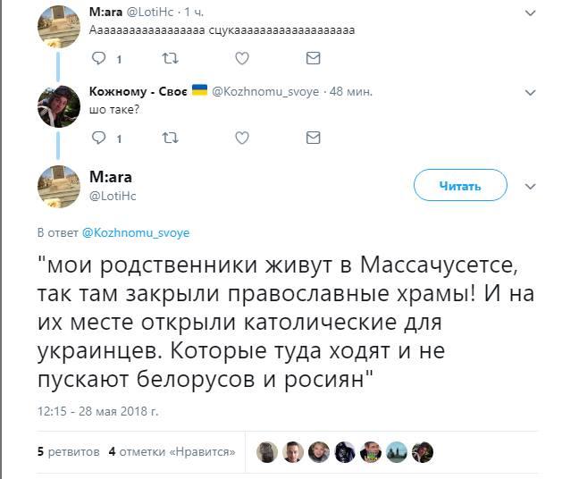 Макей не исключил возможность размещения военной базы РФ в Беларуси - Цензор.НЕТ 9623