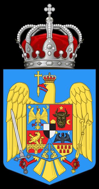 338px-Kingdom_of_Romania_-_Small_CoA.svg.png
