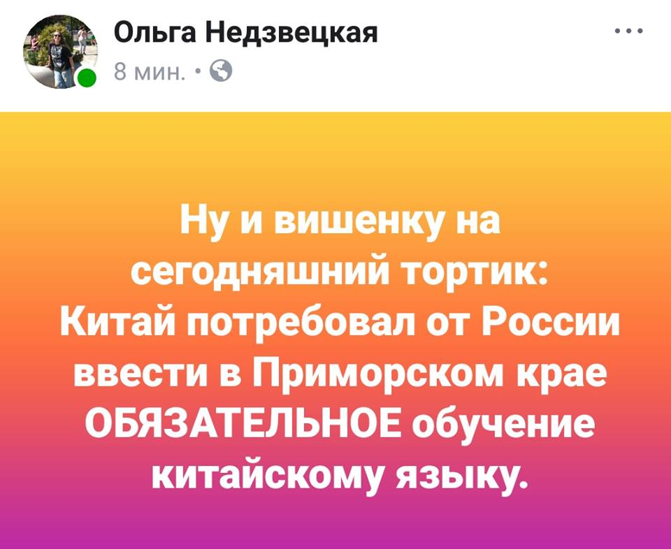 """""""Та пішов ти, козел безрогий! Гнида!"""" - львів'янка на позашляховику збила поліцейського - Цензор.НЕТ 9680"""