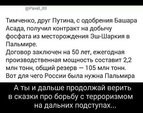 Спецслужби РФ розіслали фейкові повідомлення з шкідливим ПЗ українським держустановам, - СБУ - Цензор.НЕТ 6290