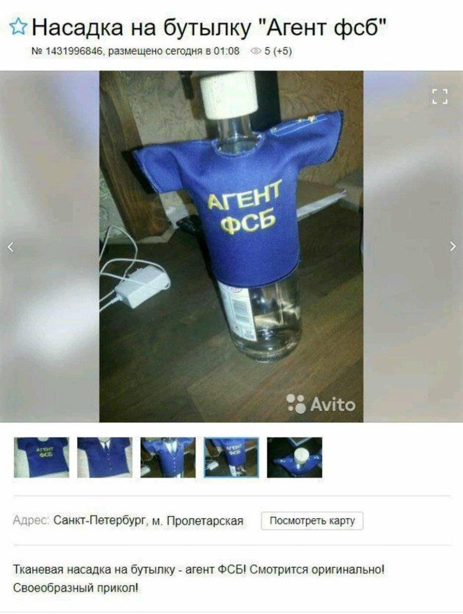 """3 тысячи ракет """"Стугна"""" и 200 пусковых установок заказали ВСУ в 2018 году - поставки уже идут, - КБ """"Луч"""" - Цензор.НЕТ 8763"""