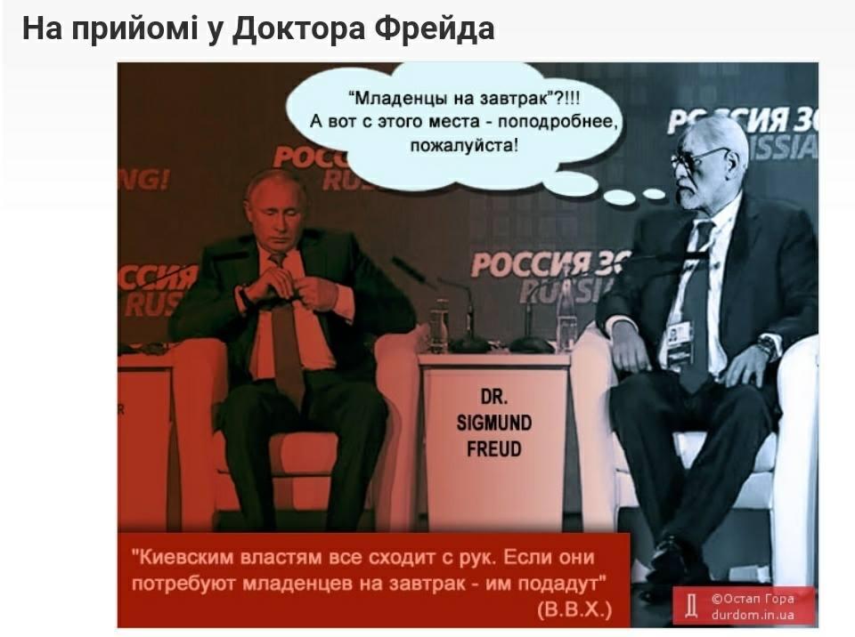 Ответом на нападение России на корабли ВМС Украины должны стать маневры НАТО в Черном море, - вице-маршалок Сената Польши Борусевич - Цензор.НЕТ 1612