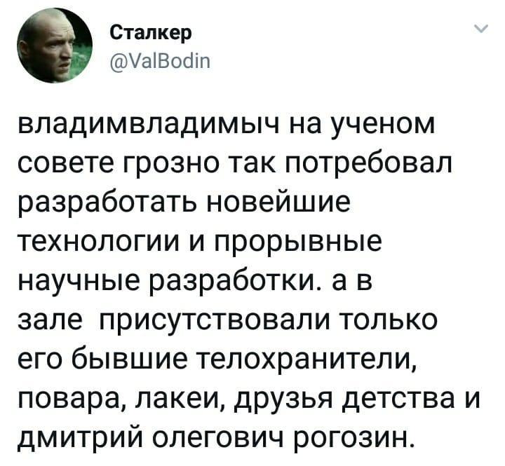 Под радиус действия размещенных в Крыму российских ракет попадают шесть стран Европы, - разведка - Цензор.НЕТ 8453