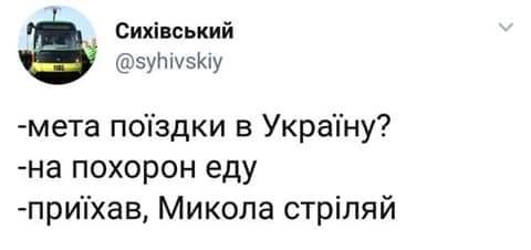 В Винницкой области запретили ношение военной формы гражданскими, - ОГА - Цензор.НЕТ 8793