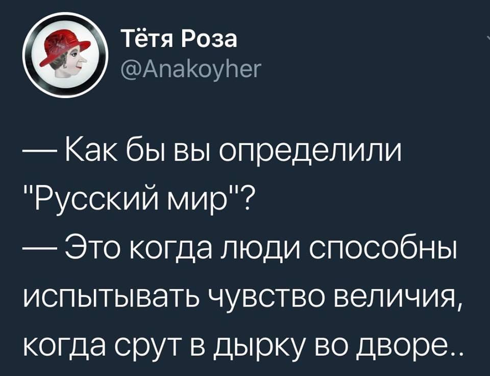 """""""Бред сивого мерина"""", - Турчинов о заявлении Лаврова о якобы планируемой Украиной провокации - Цензор.НЕТ 7894"""