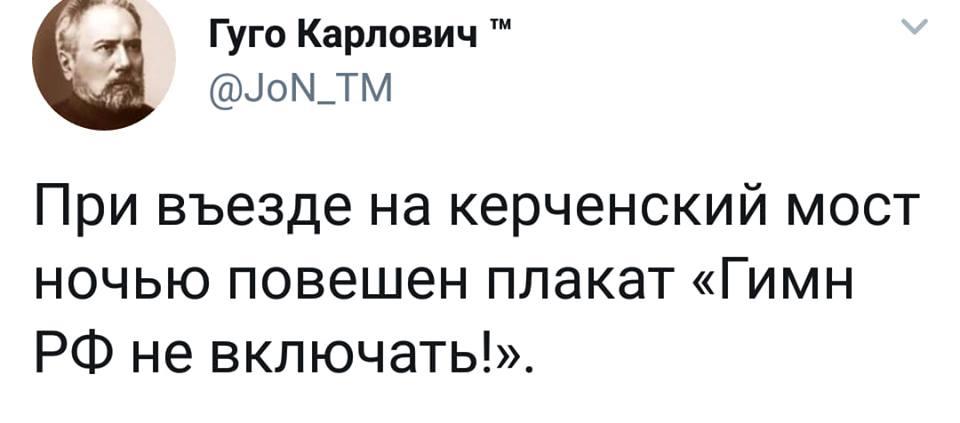 Поляки назвали напад Росії на українські кораблі найважливішою міжнародною подією року - Цензор.НЕТ 6347
