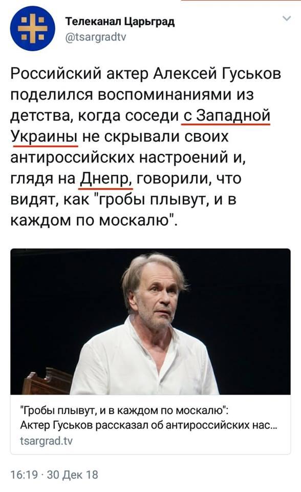СБУ видворила з країни антиукраїнського пропагандиста, білоруса Карназицького - Цензор.НЕТ 6157