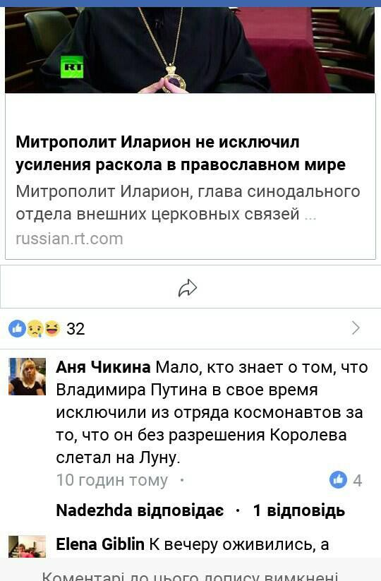 Число сторонников поместной церкви в Украине растет, - соцопрос - Цензор.НЕТ 1196