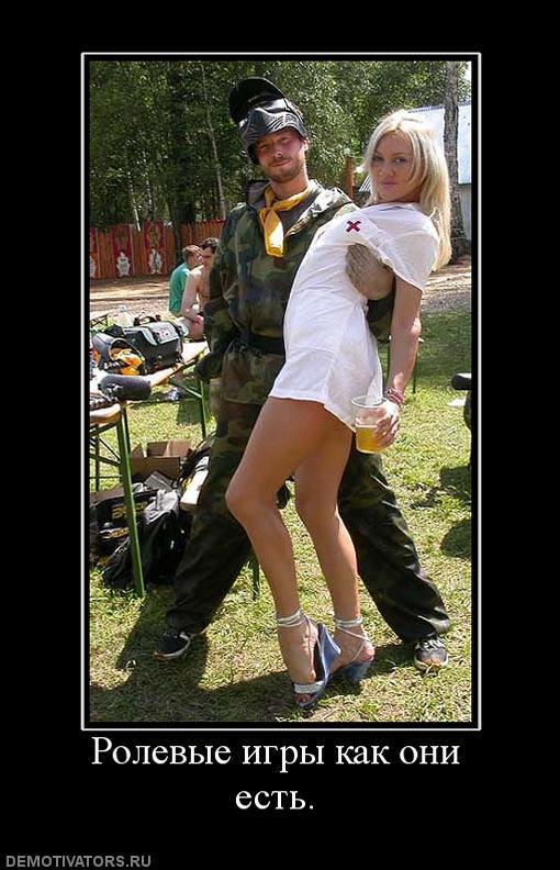 russkoe-porno-so-vzroslimi-zhenshinami-onlayn