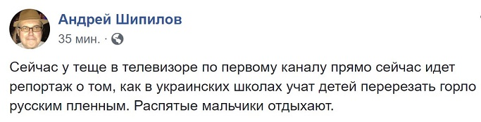 Українського консула в Ростові Москаленка призначено послом у Болгарії - Цензор.НЕТ 6809