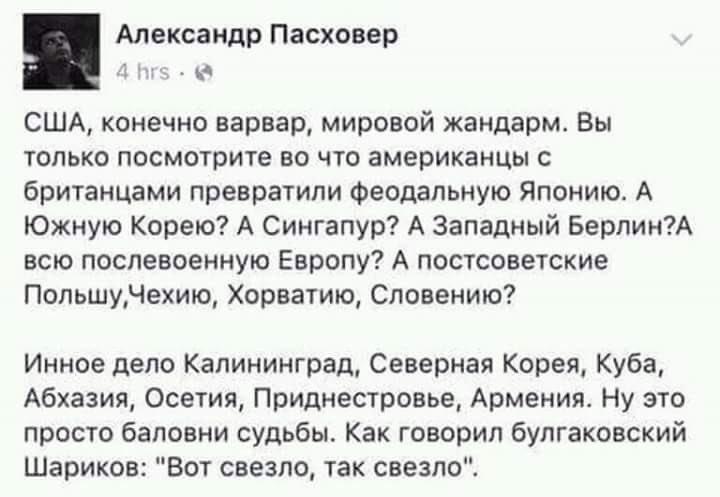 Нападение на храм УПЦ КП в Крыму направлено на вытеснение этнических украинцев с полуострова, - Чубаров - Цензор.НЕТ 686