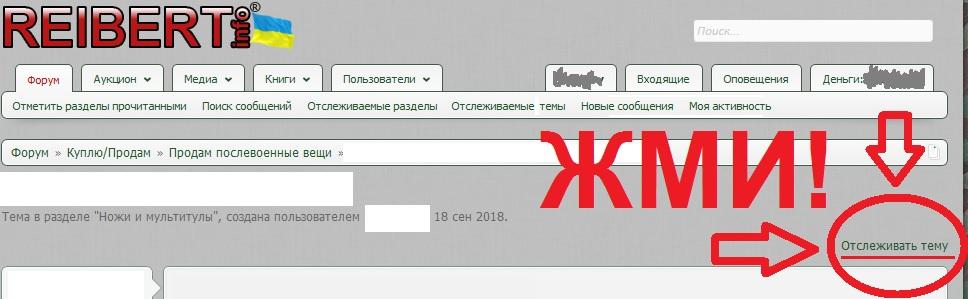 Безымянный5551.jpg