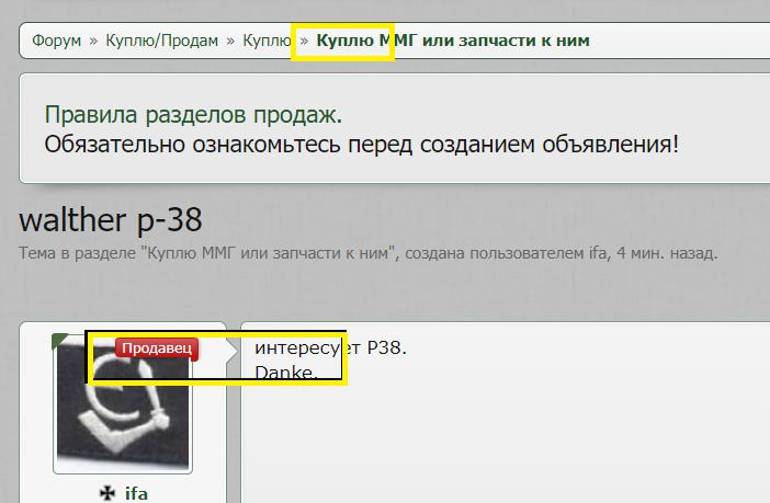 Безымянныйt.png