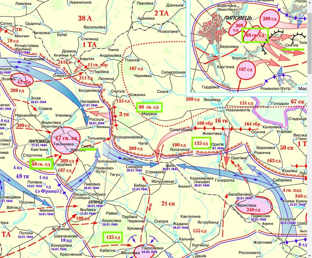 Бондар карта 1.png