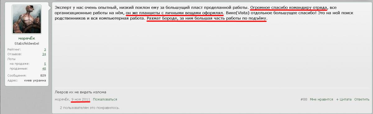 Будяков Морячёк.png