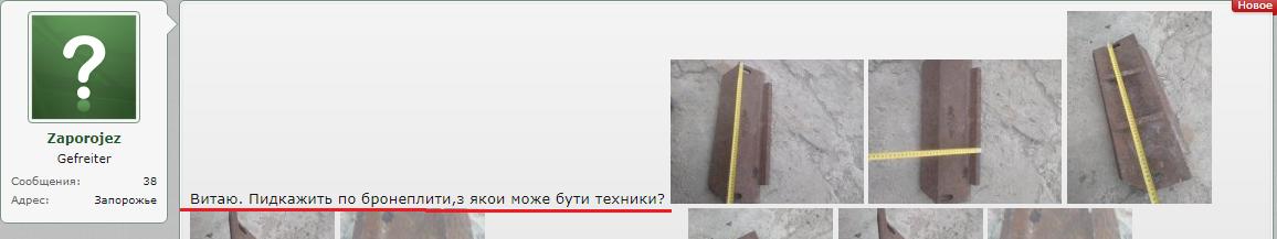 бунша.png