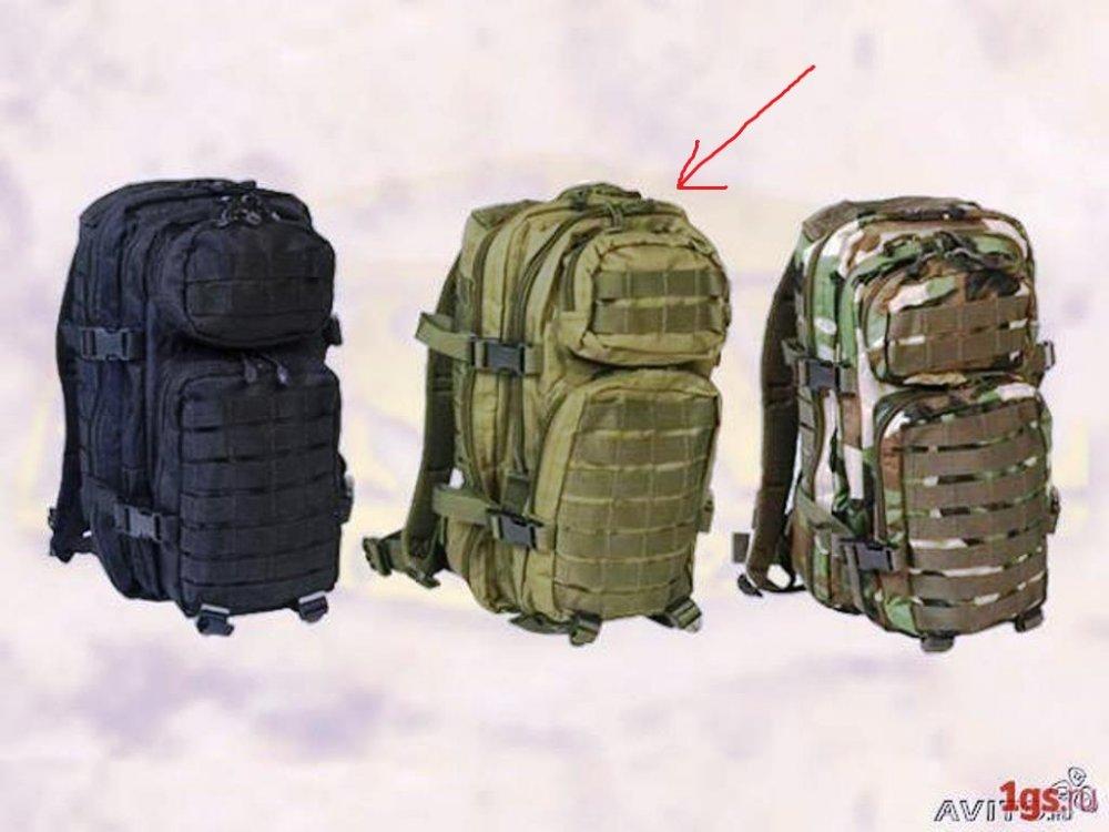 камуфляж армейский сша штурмовой купить иметь собой белье