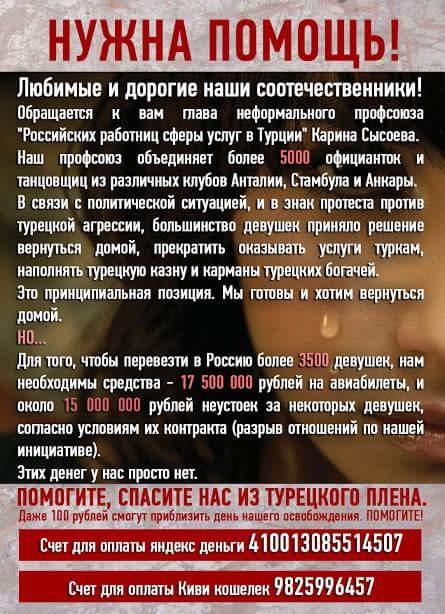 Рада перенесла рассмотрение новой редакции закона о госслужбе на 8 декабря и закрыла заседание - Цензор.НЕТ 4669