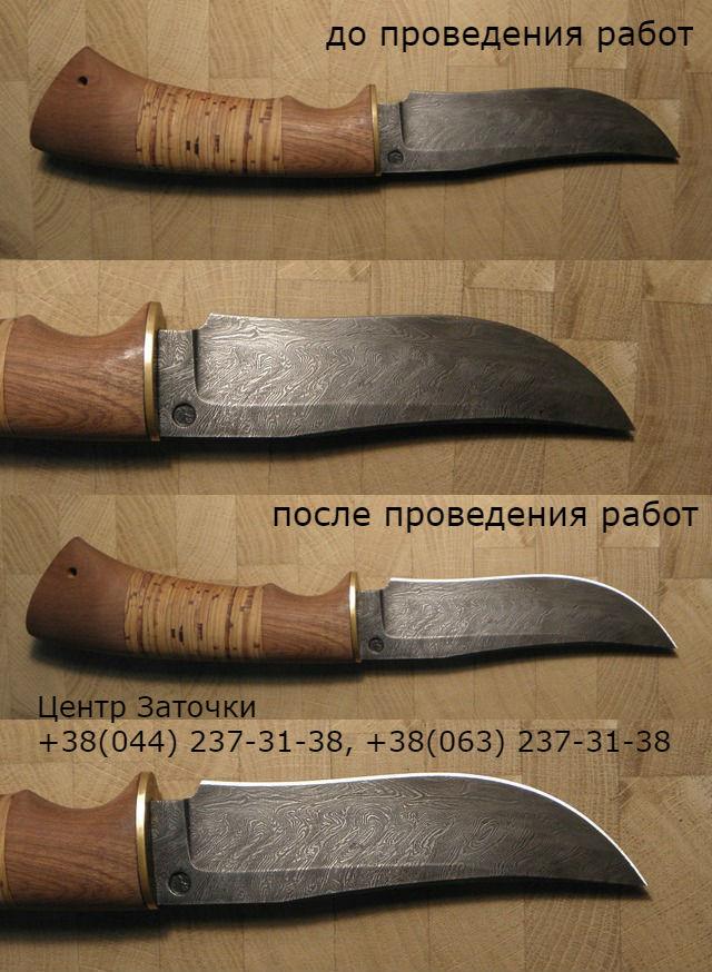 Заточить охотничий нож своими руками 88