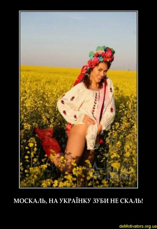 ukraina-suchki