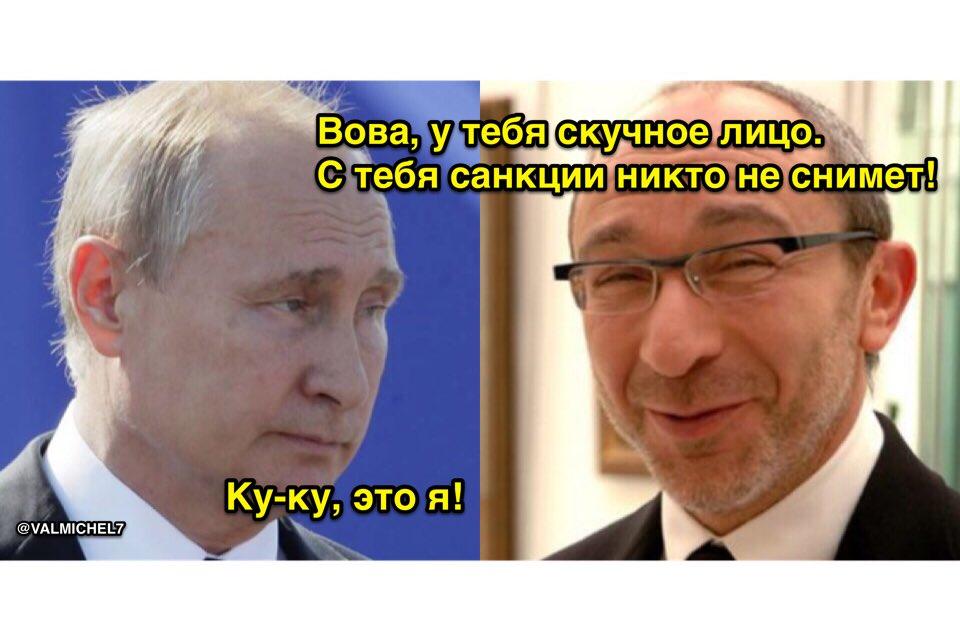 МВС РФ перевірить концертну діяльність Вайкуле на території Росії - Цензор.НЕТ 2093