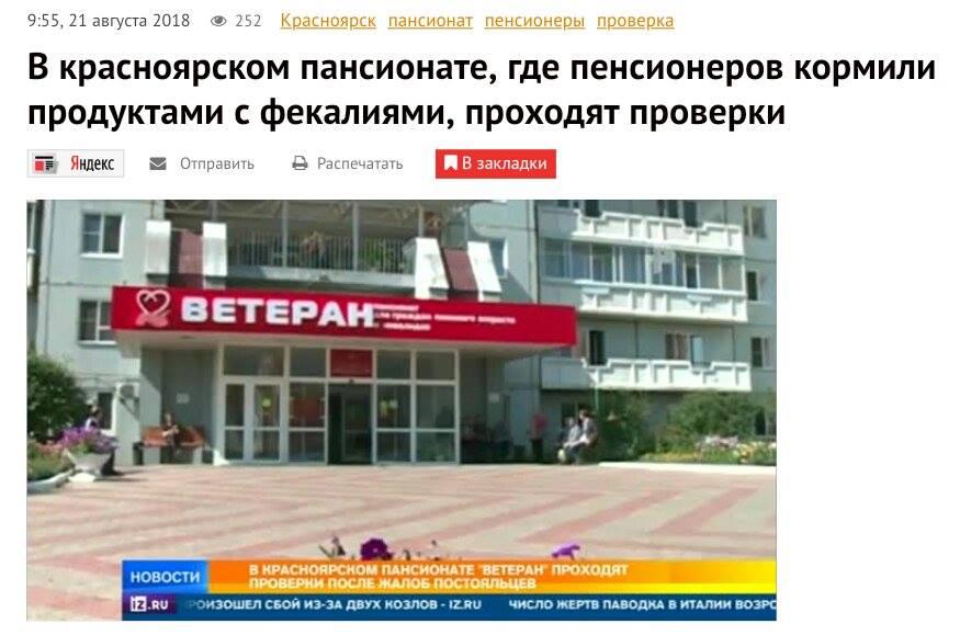 Угруповання Прилєпіна зі стриптизерів і неврастеніків ліквідоване в Донецьку, - терорист Долгов - Цензор.НЕТ 4006