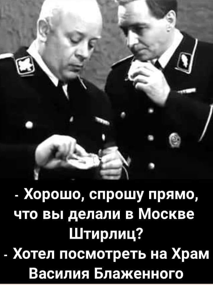 Брехня і фабрикація, які ображають мислячу публіку, - західні ЗМІ про інтерв'ю росіян, підозрюваних в отруєнні Скрипаля - Цензор.НЕТ 3489