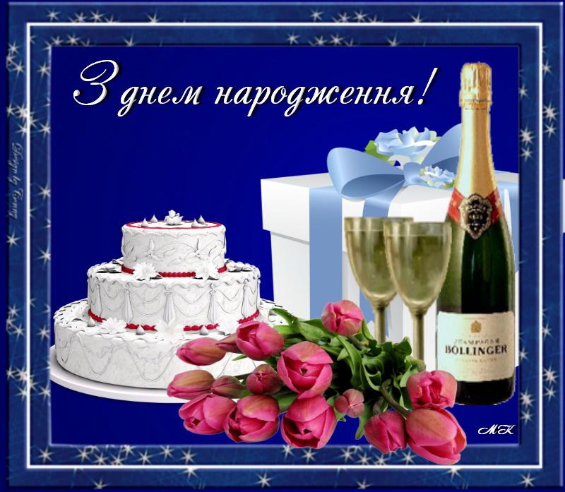 Поздравления для женщин на украинском языке