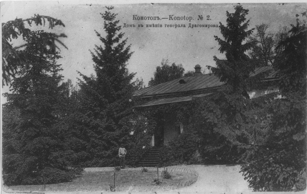 Дом Драгомирова-3.jpg