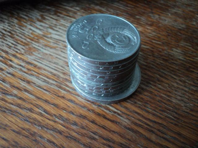 Большая монета ссср вышинский стефан кардинал