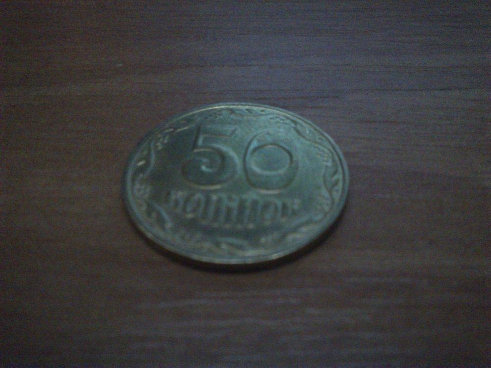 50 копеек 2013 года цена украина магнитные монеты японии 100 йен по годам
