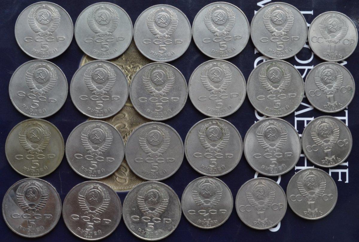 фото всех юбилейных монет ссср копеек мире насчитывается около