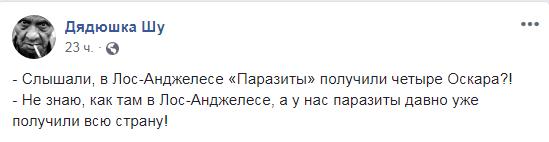 дшу1.png