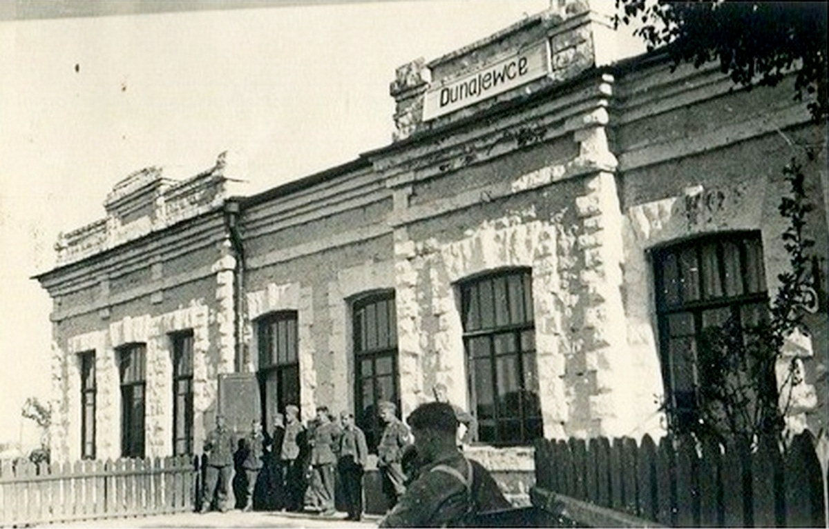 Дунаевцы Железнодорожный вокзал 1941-1943 г..jpg