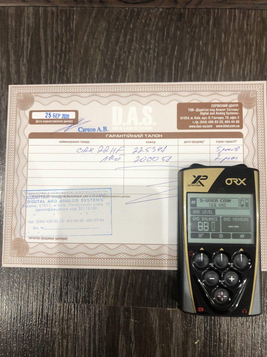 E8FDBC7F-D953-4F71-A0B0-42F714D94BD9.jpeg