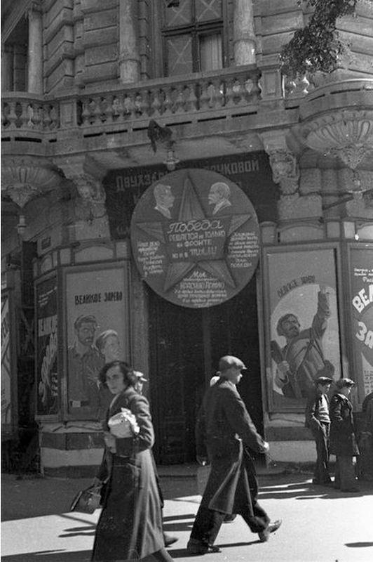 Egorov_Anatolyi_Vasylevych_Na_ulytse_osazhdenoi_Odessy_1941_g (1).jpg