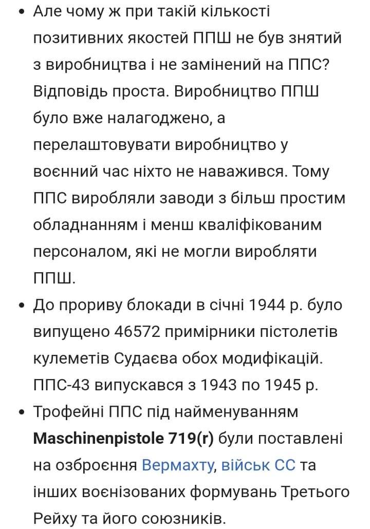 FB_IMG_1621998186408.jpg